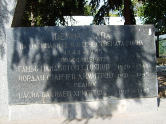 files/upload/military-monuments/Krushari/Diakovo2.jpg