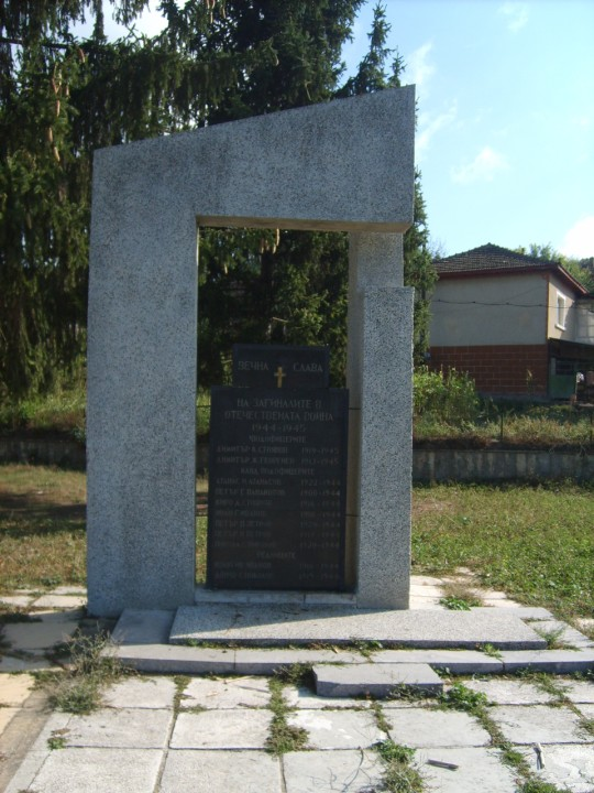 files/upload/military-monuments/Krushari/Koriten1.jpg